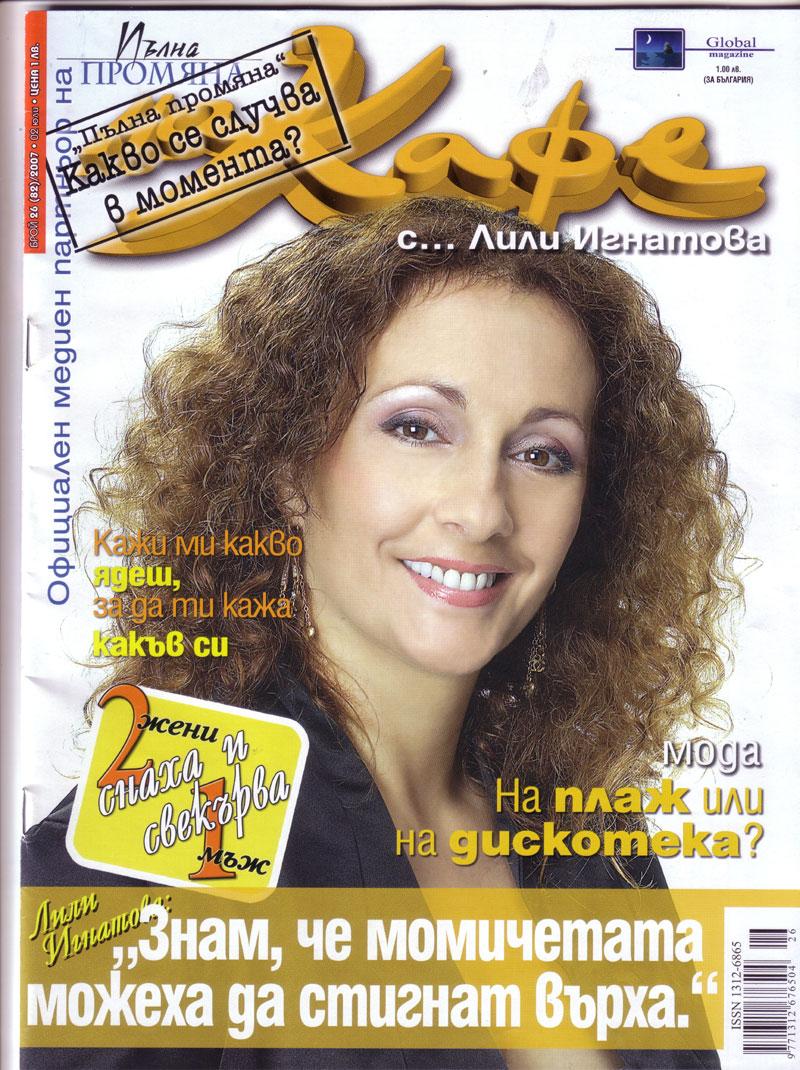 Lilia Ignatova Lili1w