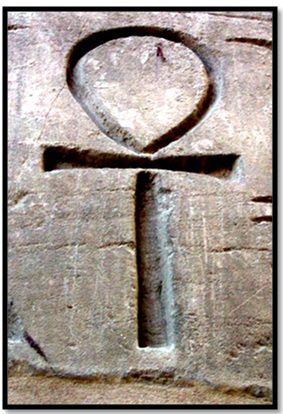"Unexplained Mystical Structure: Egyptian ""Ankh Cross"" Temple―Built By The Aztecs? Egyptian-ankh-cross-of-life-key-of-the-nile"