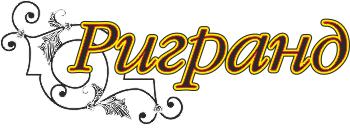 Ритуальные услуги в Петербурге Logo