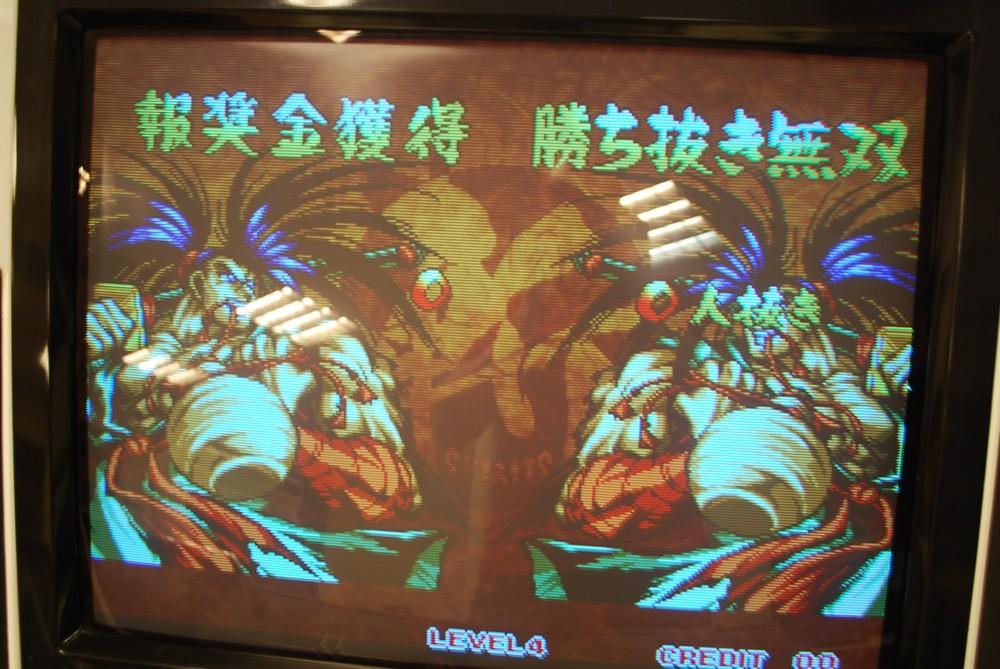 [Sold] Sega Blast City Candy Cabinet Blast