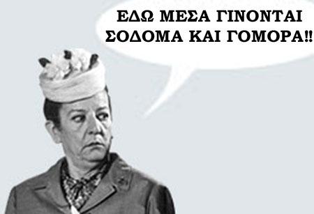 Πες μας τα όλα με μια φωτό... - Σελίδα 4 Thump_greekcinema