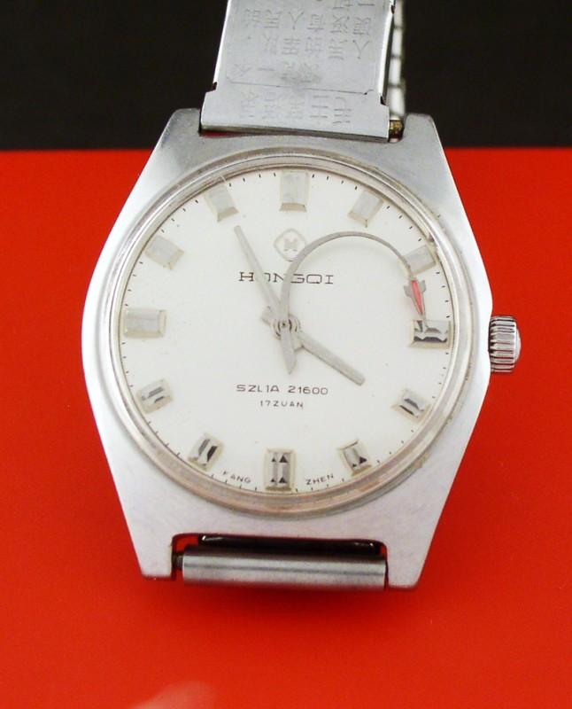 Watch-U-Wearing 8/10/10 Hong3_a