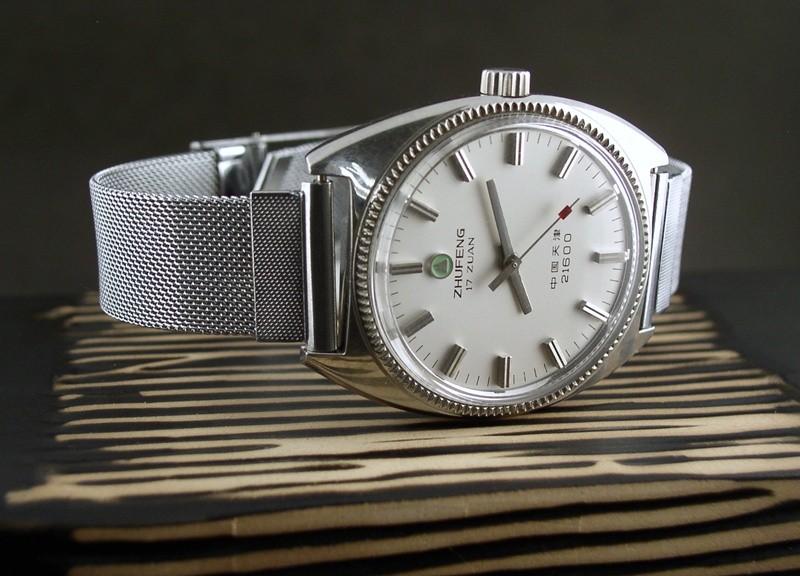 Watch-U-Wearing 8/25/10 Zhu_feng_jan_2