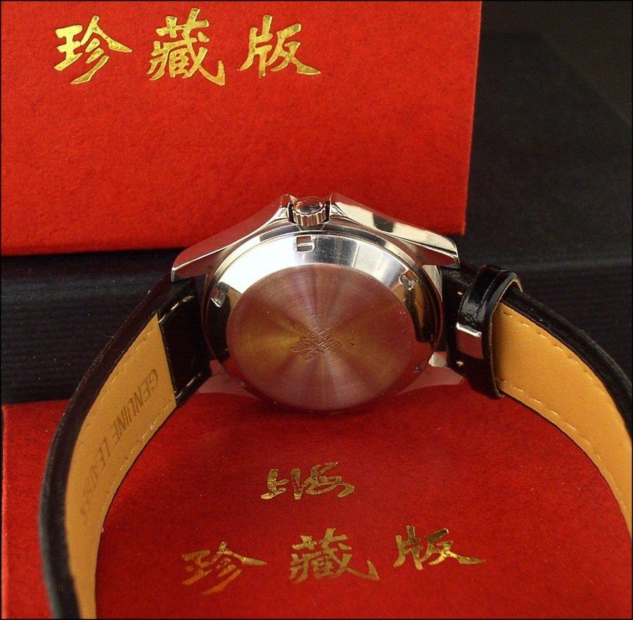 2005 Shanghai 8120 Ltd Automatic Shanghai_813_caseback