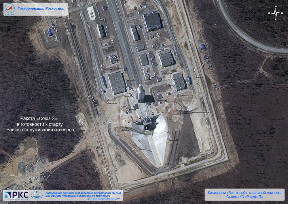 New Russian Cosmodrome - Vostochniy - Page 6 Vostocnii_rossia1