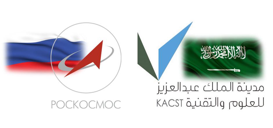 Projets spatiaux entre l'Arabie Saoudite et la Russie Rk-sa