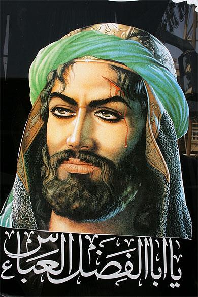 Quelques éléments sur la question de la représentation en Islam - Page 3 Pt45240