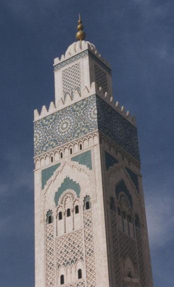 مسجد وكلمة و صورة Pt2260