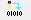 Programmer la SEGA Megadrive en Basic  SGTD-1-ExD