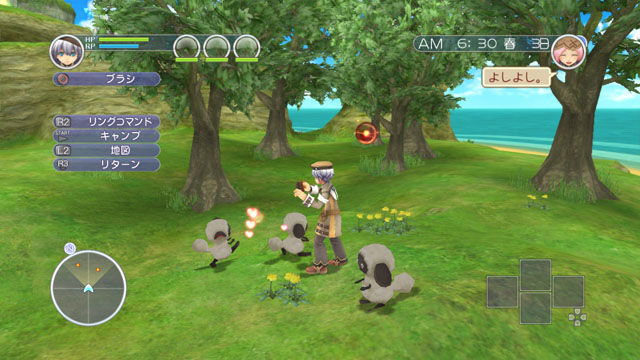 Beyond the fence! Rune Factory: Tides of Destiny (PlayStation 3) Ss-013