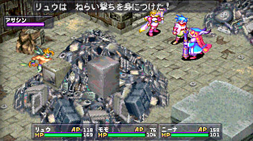 PSP Reviews Ss-013