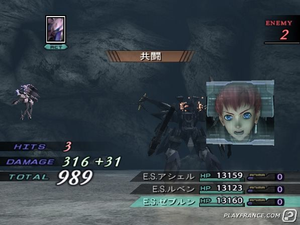 [Test] Xenosaga Episode III : Also Sprach Zarathustra 392_01