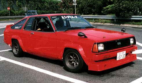 Datsun 140 y coupé Ogura.1
