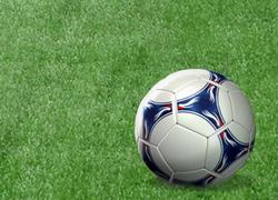 Zanimljivosti iz sveta fudbala Fudbal
