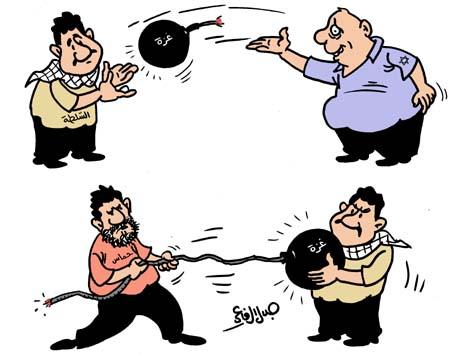 يمكنكم التصويت على احلى كاريكاتير ..حسب التسلسل رجاءا Gaza
