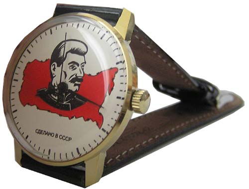 ou trouver une belle horloge pour le pc 46490stalin-