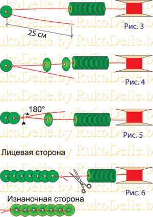 Техника плетения - пайетки (блёстки) R1511092