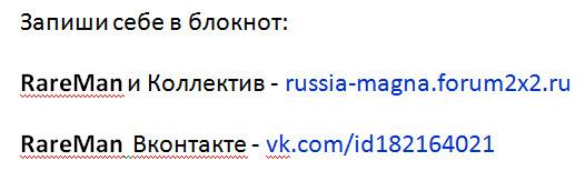 Возрождение - информация к размышлению - Страница 3 Chernyakhov
