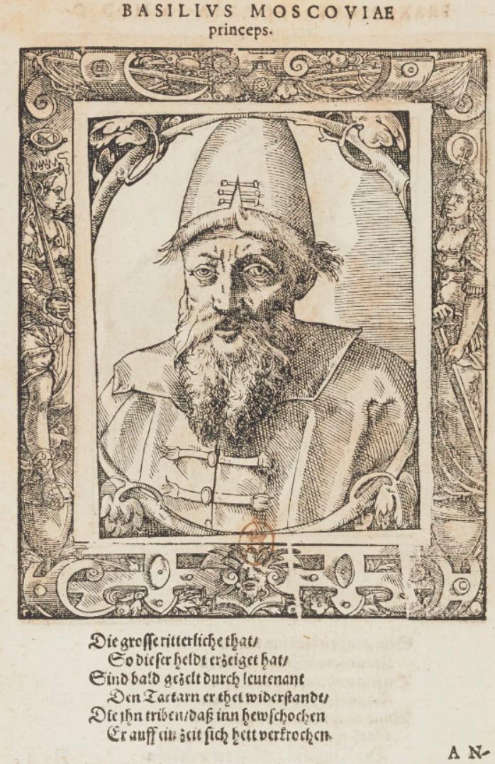 Секреты ВЕНЕДОВ Basilius-moscoviae