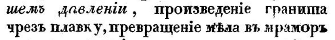 Секреты Венедов. - Страница 5 Granit