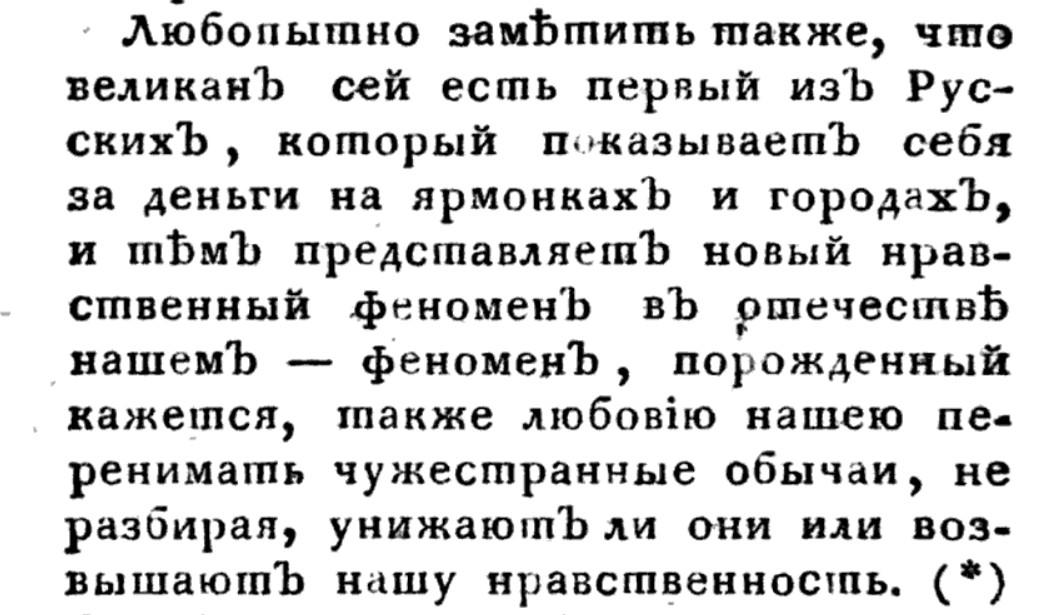 Секреты Венедов. - Страница 7 Nravstv