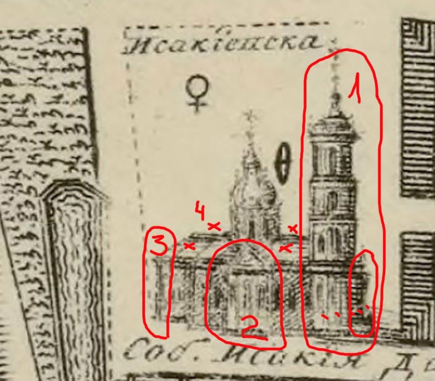 Секреты Венедов. - Страница 4 P-1753-isaak