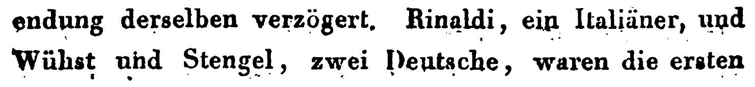 Секреты Венедов. - Страница 4 P-1805-1