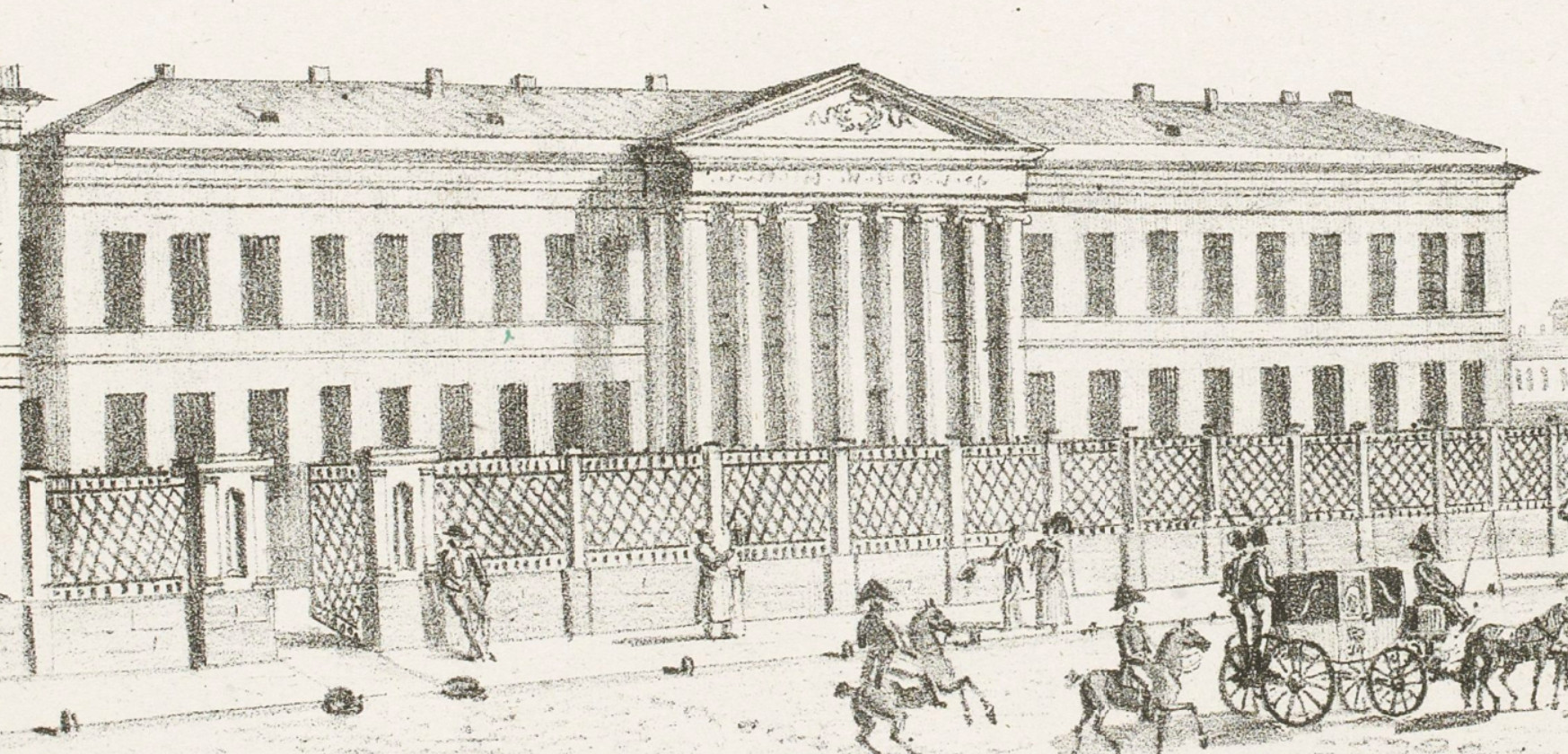 Секреты ВЕНЕДОВ P-1827-21