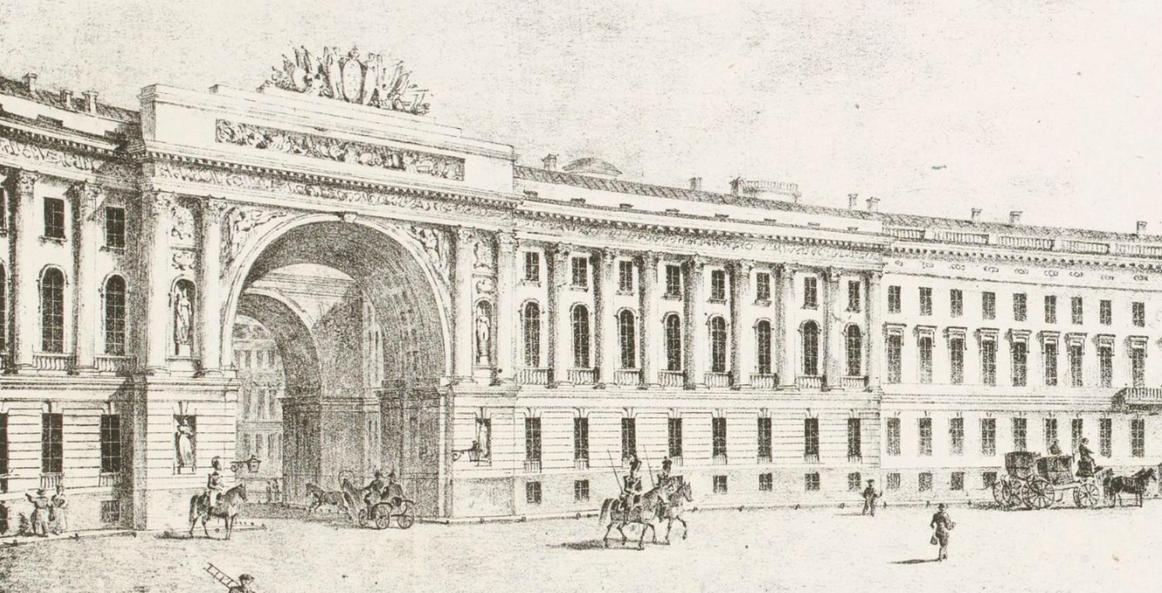 Секреты ВЕНЕДОВ P-1827-4