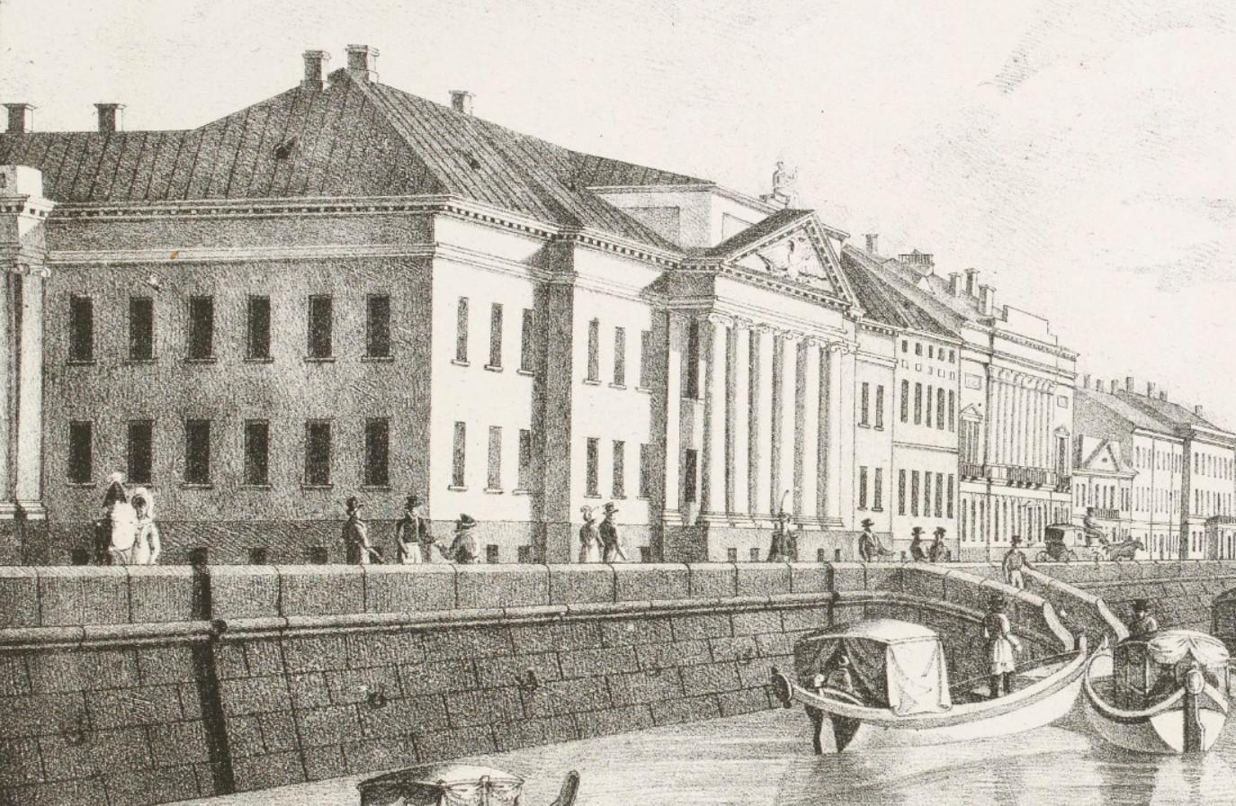 Секреты ВЕНЕДОВ P-1827-7