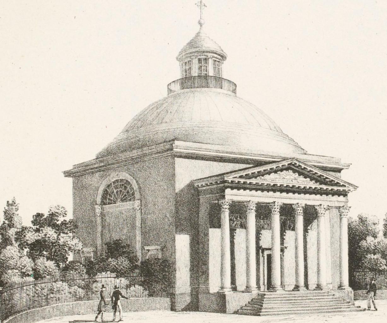 Секреты ВЕНЕДОВ P-1827-catholic