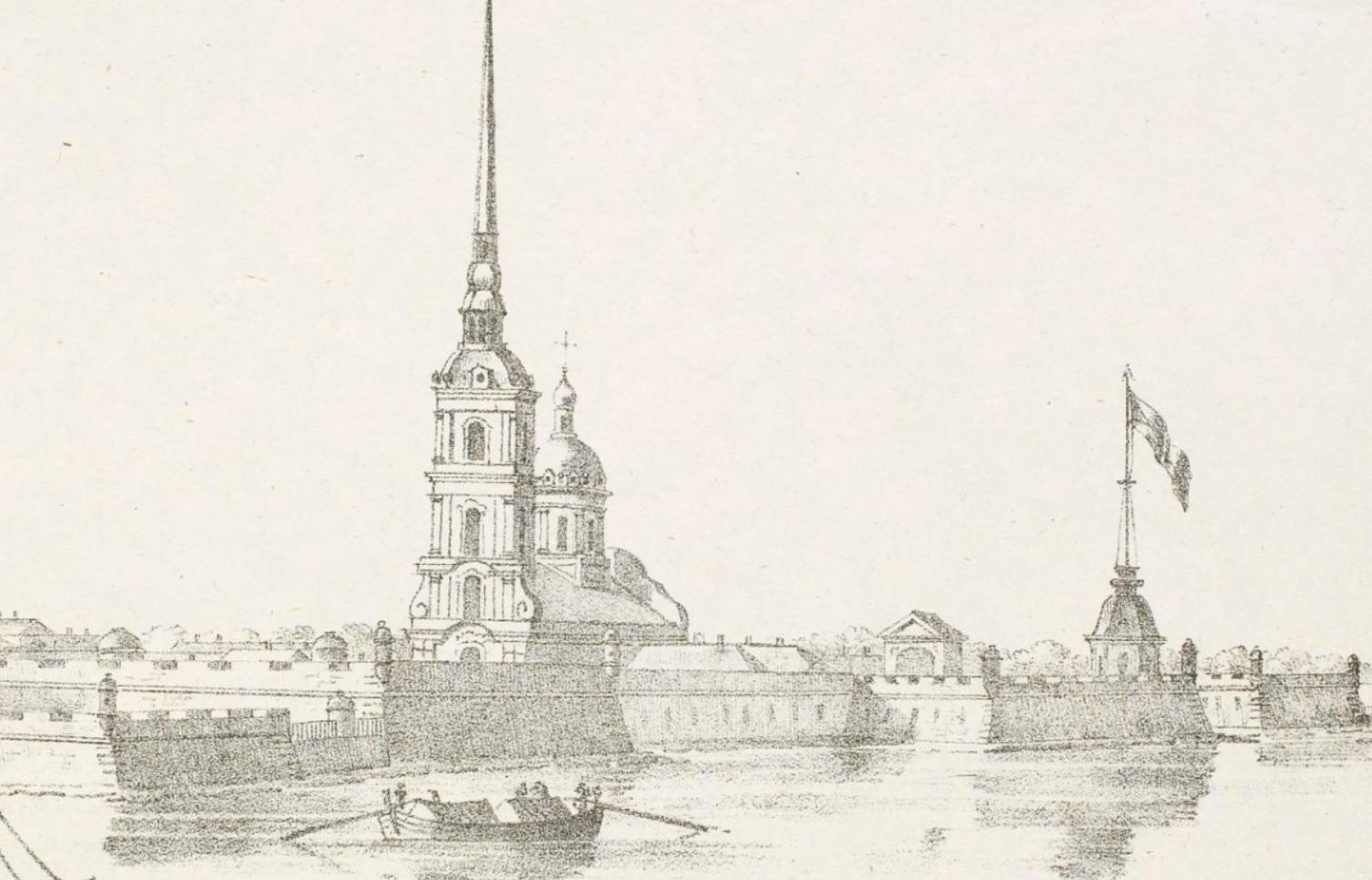 Секреты ВЕНЕДОВ P-1827-pp