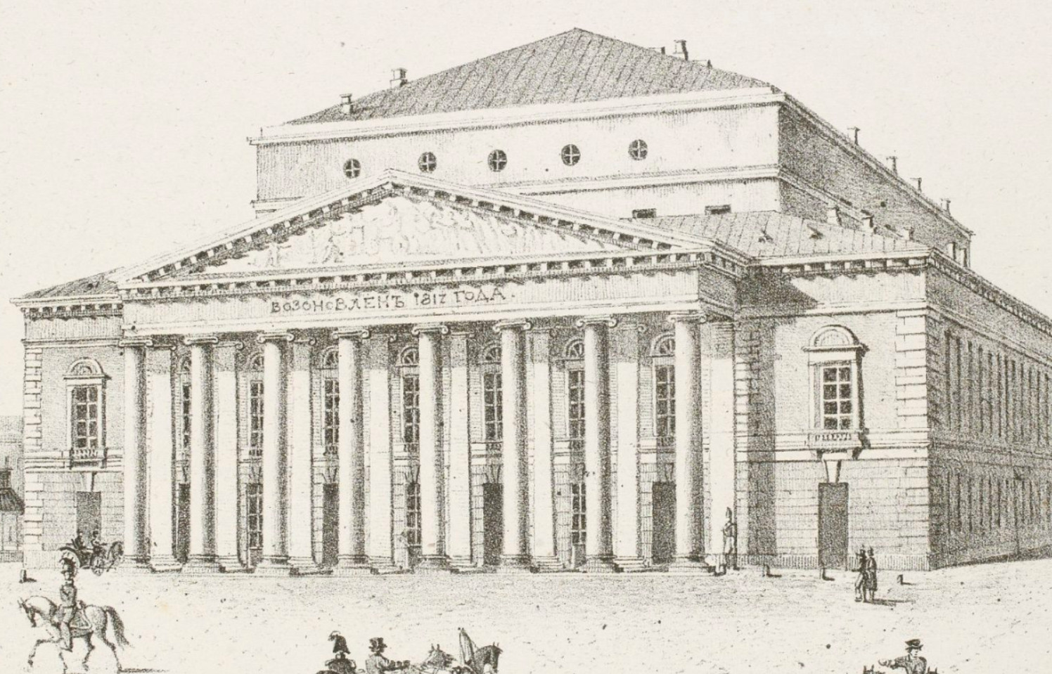 Секреты ВЕНЕДОВ P-1827-teatr-1