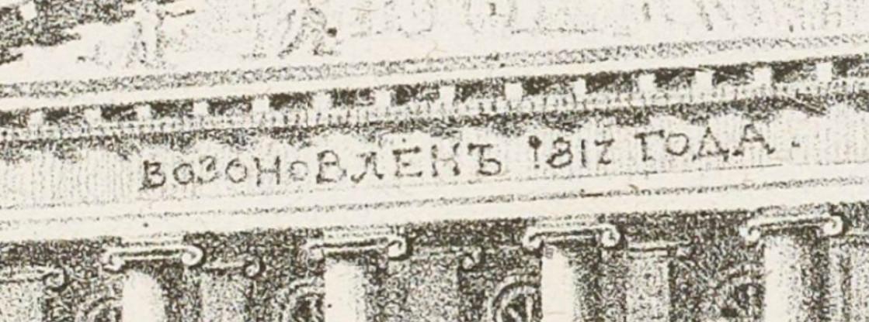 Секреты ВЕНЕДОВ P-1827-teatr-2