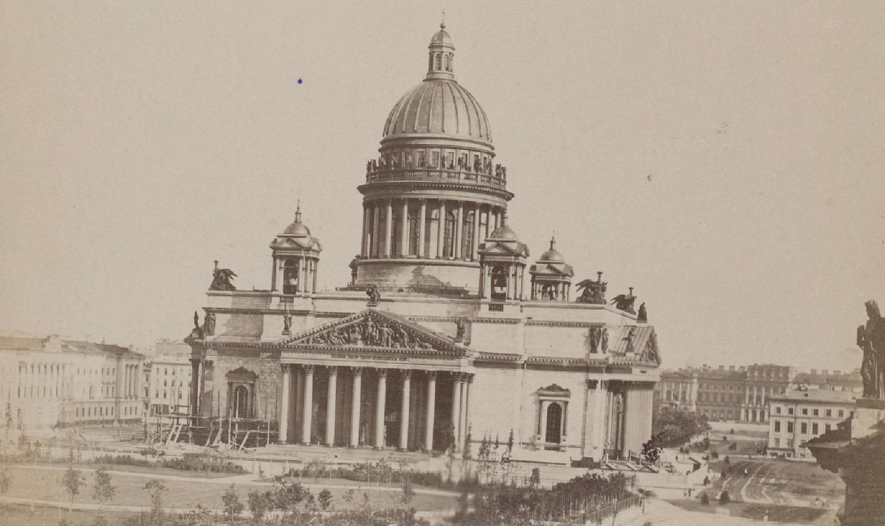 Секреты ВЕНЕДОВ P-1870-1890-isaak