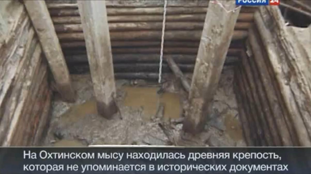 Секреты ВЕНЕДОВ P-hist-2