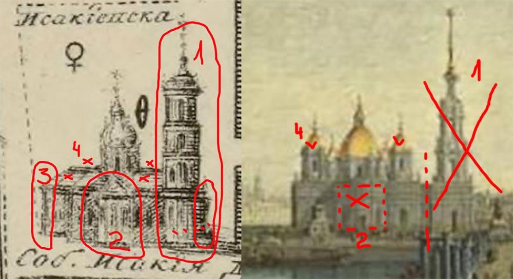 Секреты Венедов. - Страница 6 P-is-1817