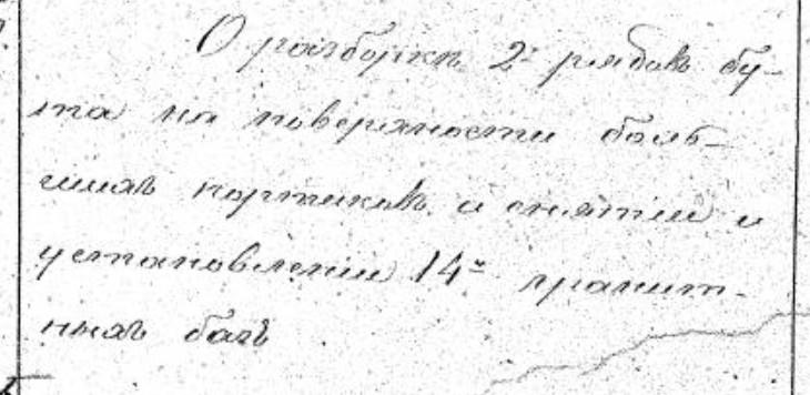 Секреты Венедов. - Страница 6 P-is-1826-port