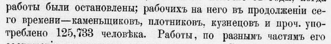 Секреты Венедов. - Страница 6 P-is-27
