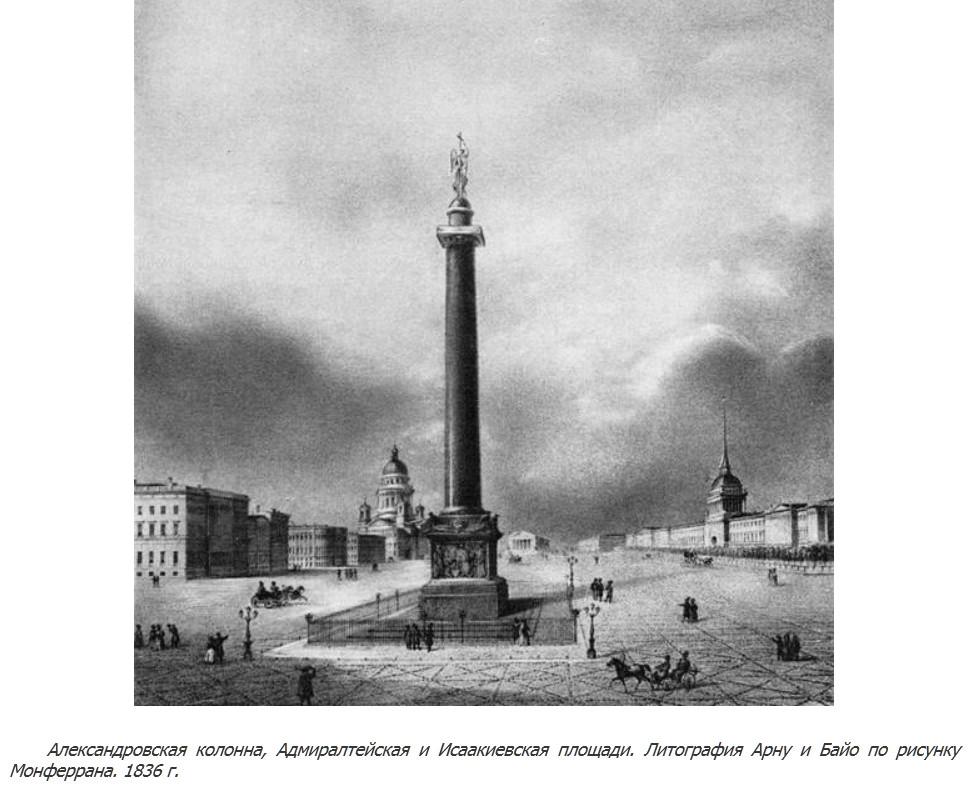 Секреты Венедов. - Страница 6 P-monf-1836