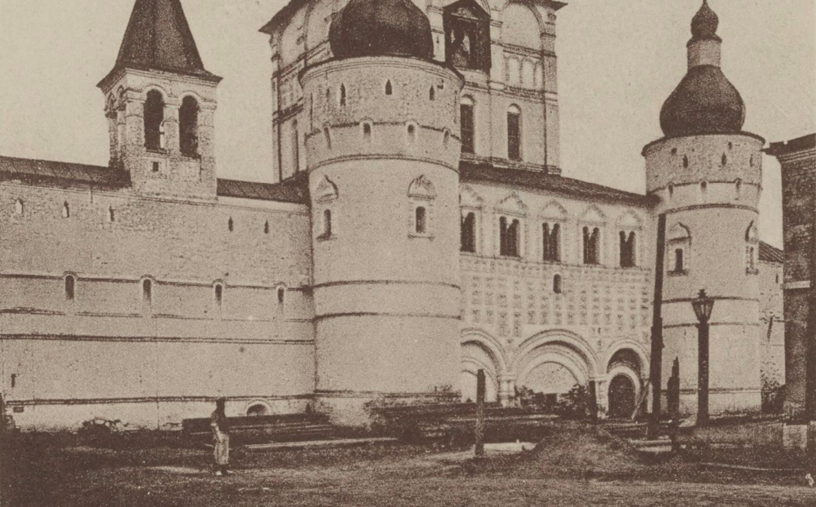Секреты ВЕНЕДОВ Rostov-1