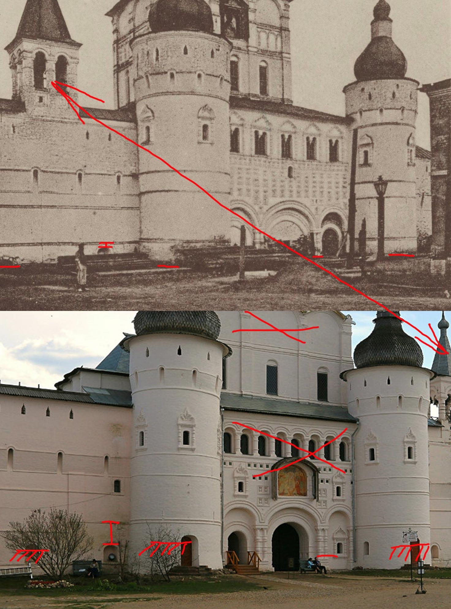 Секреты ВЕНЕДОВ Rostov-3