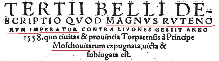 Возрождение - информация к размышлению - Страница 3 Rutenorum-1558