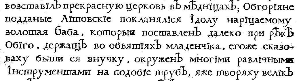 Возрождение - информация к размышлению - Страница 3 Samogetia-2