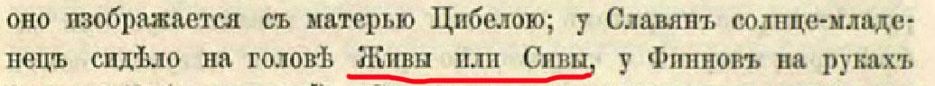 СССР                       Siva1