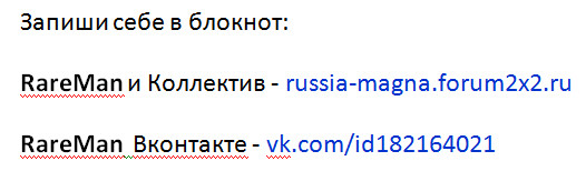 Секреты Венедов. Sua-bodha