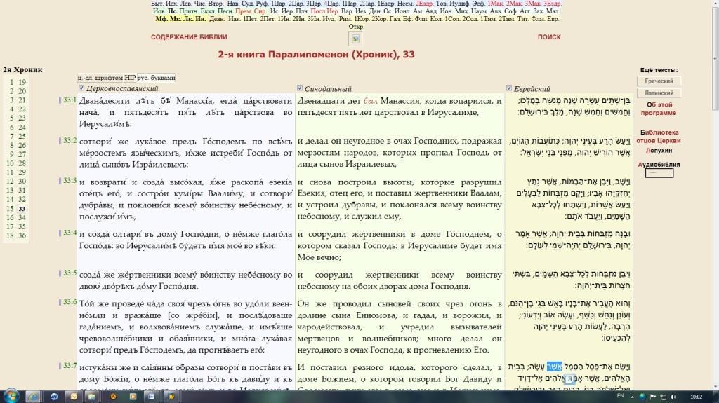 Возрождение - информация к размышлению - Страница 4 Ipno