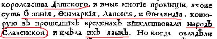 Возрождение - информация к размышлению - Страница 3 Slav-2