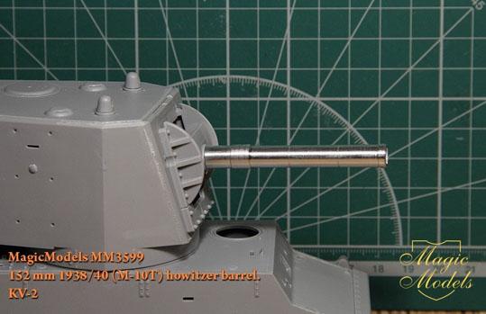 КВ-2 1941год  00114_enl