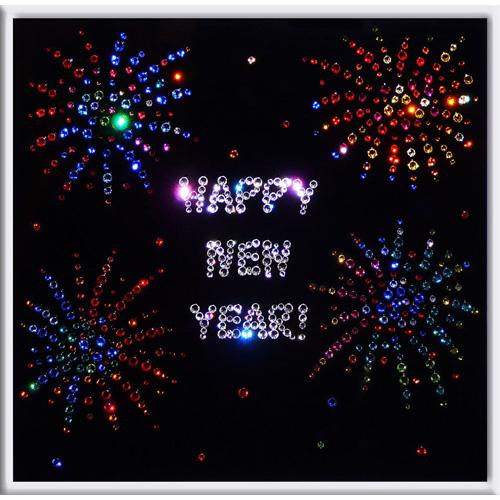 С Новым Годом 2012! AL_Happy_new_year_b